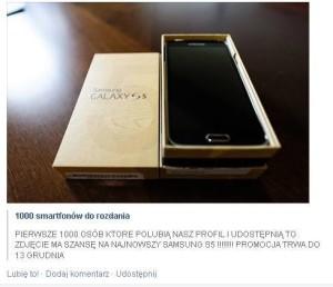 Spam_Samsung